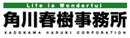 角川春樹事務所