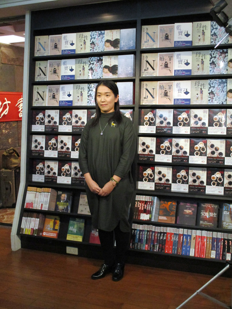 台湾―10周年サイン会ツアー番外編―