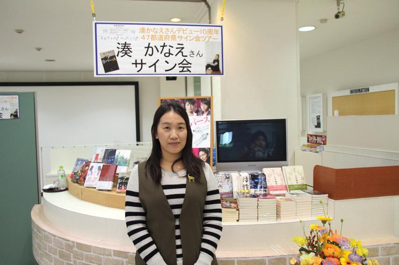 大阪/田村書店千里中央店