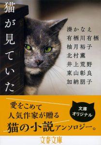定価600円+税 7月6日発売