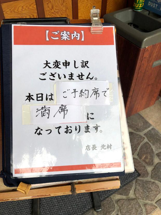 高知_04