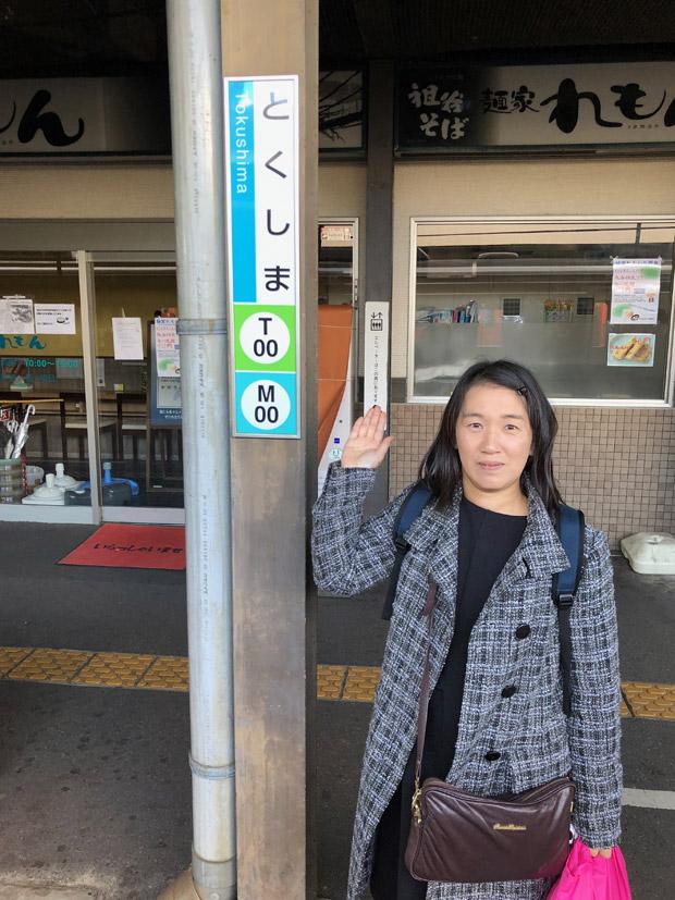 徳島_06